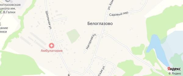 Нагорная улица на карте села Белоглазово с номерами домов