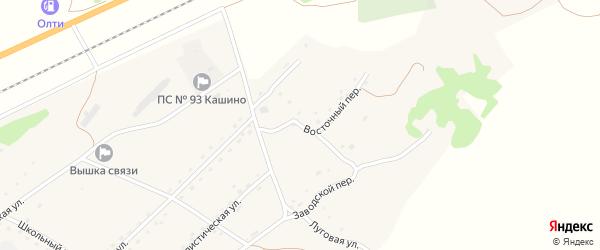 Восточный переулок на карте села Кашино с номерами домов