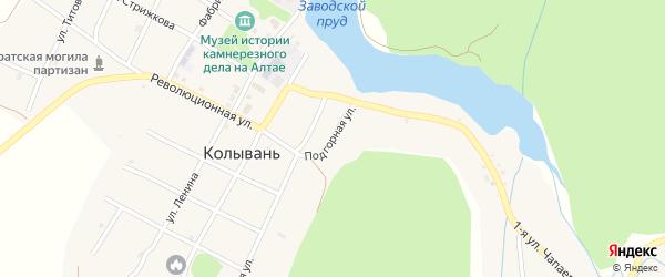 Подгорная улица на карте села Колывани с номерами домов
