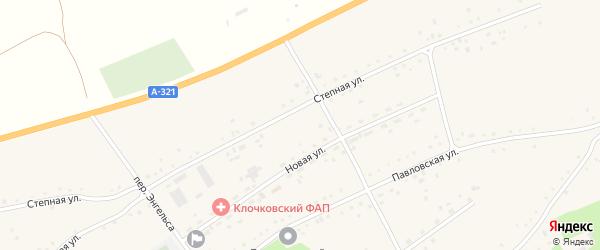 Степная улица на карте села Клочки с номерами домов