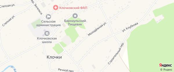 Молодежная улица на карте села Клочки с номерами домов