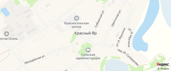 Улица И.Мурзина на карте села Красного Яра с номерами домов