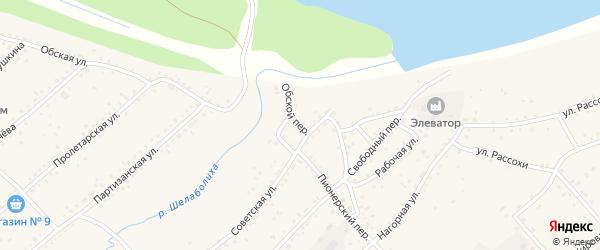 Обской переулок на карте села Шелаболихи с номерами домов
