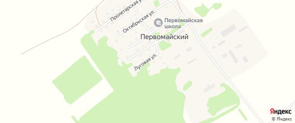 Луговая улица на карте Первомайского поселка с номерами домов
