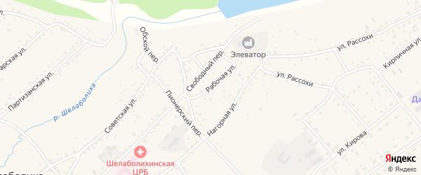 Рабочая улица на карте села Шелаболихи с номерами домов