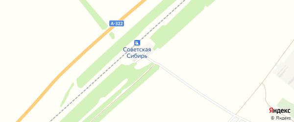 Улица Советская Сибирь на карте казармы 363 км с номерами домов