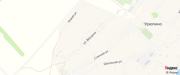 Улица им Венцеля на карте села Урюпино с номерами домов