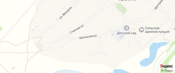 Школьная улица на карте села Урюпино с номерами домов