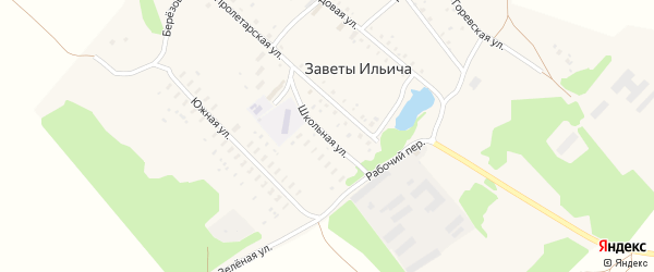 Школьная улица на карте поселка Заветы Ильича с номерами домов