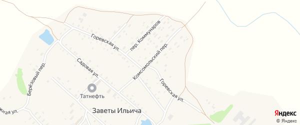Комсомольский переулок на карте поселка Заветы Ильича с номерами домов