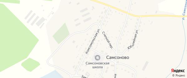 Комсомольская улица на карте села Самсоново с номерами домов