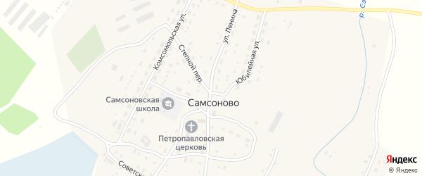 Улица Ленина на карте села Самсоново с номерами домов