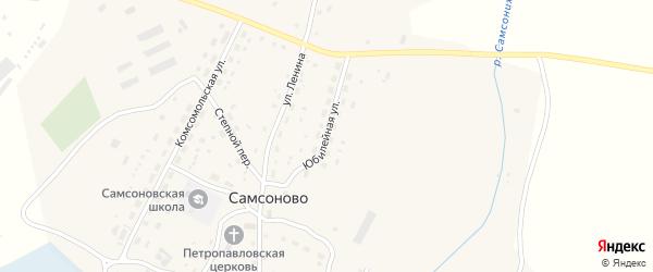 Юбилейная улица на карте села Самсоново с номерами домов