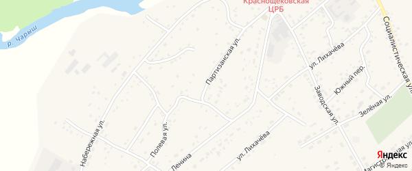 Партизанская улица на карте села Краснощёково с номерами домов