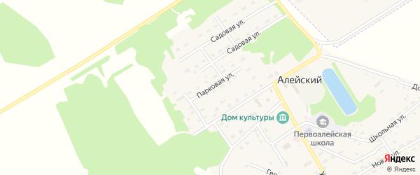 Парковая улица на карте Алейского поселка с номерами домов