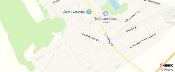 Геройская улица на карте Алейского поселка с номерами домов