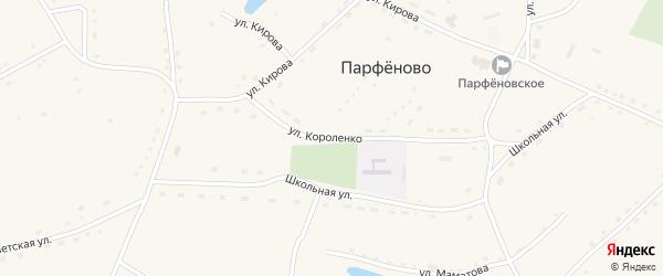 Улица Короленко на карте села Парфеново с номерами домов