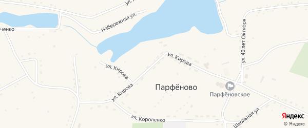 Улица Кирова на карте села Парфеново с номерами домов