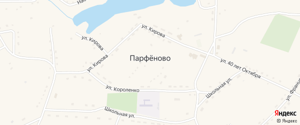Улица Маматова на карте села Парфеново с номерами домов