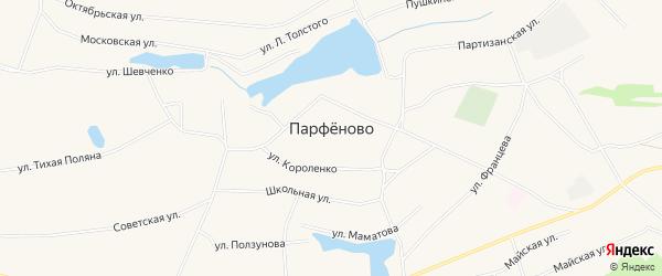 Карта села Парфеново в Алтайском крае с улицами и номерами домов