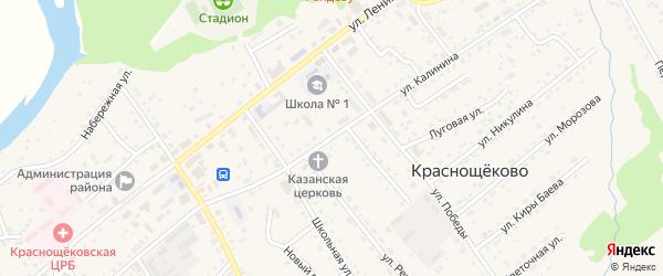 Улица Калинина на карте села Краснощёково с номерами домов