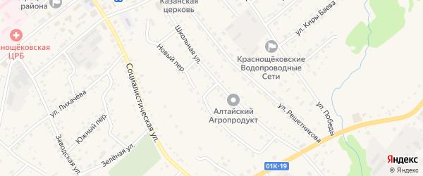Новый переулок на карте села Краснощёково с номерами домов