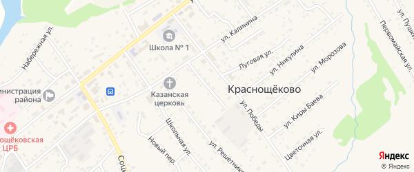 Коммунальный переулок на карте села Краснощёково с номерами домов