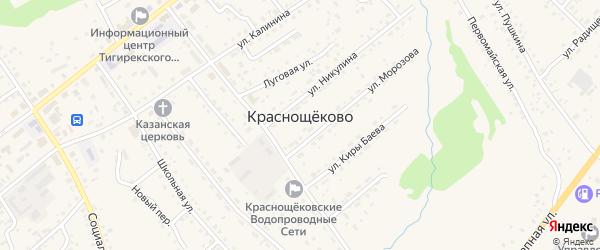Тракторный переулок на карте села Краснощёково с номерами домов