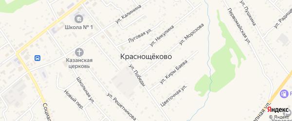 Майская улица на карте села Краснощёково с номерами домов