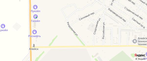 Раздольная улица на карте Алейска с номерами домов