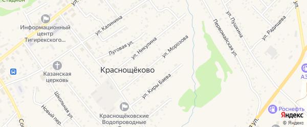 Улица Морозова на карте села Краснощёково с номерами домов