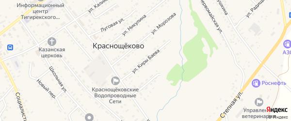 Улица Киры Баева на карте села Краснощёково с номерами домов