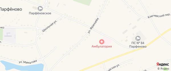 Улица Францева на карте села Парфеново с номерами домов