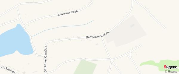 Партизанская улица на карте села Парфеново с номерами домов