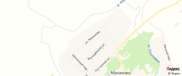 Улица Малахова на карте села Малахово с номерами домов