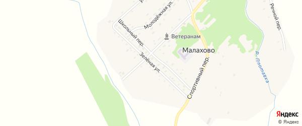 Зеленая улица на карте села Малахово с номерами домов