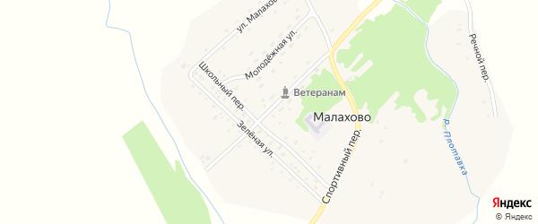 Пустынная улица на карте села Малахово с номерами домов