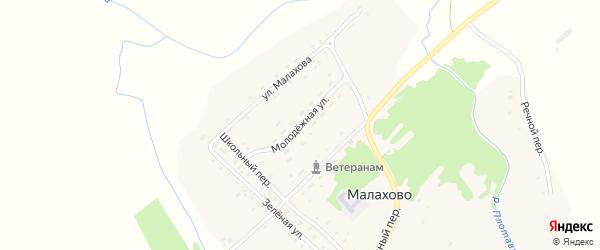 Молодежная улица на карте села Малахово с номерами домов