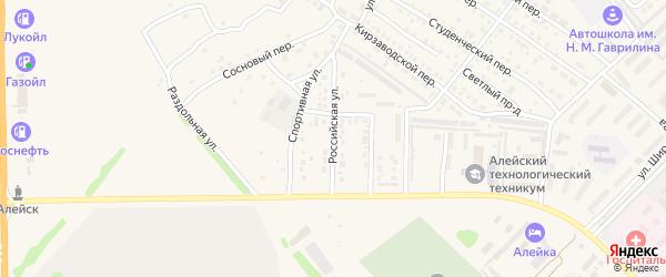 Российская улица на карте Алейска с номерами домов