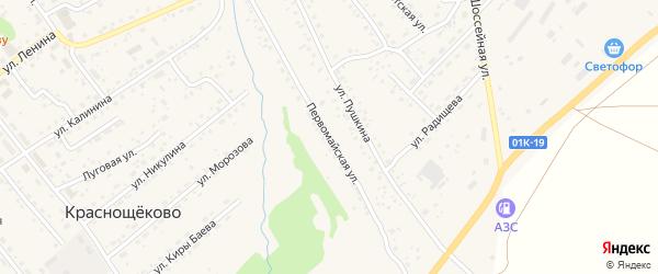 Первомайская улица на карте села Краснощёково с номерами домов