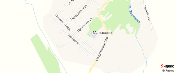 Школьный переулок на карте села Малахово с номерами домов