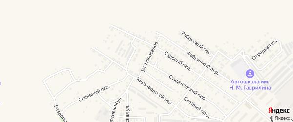 Улица Новоселов на карте Алейска с номерами домов