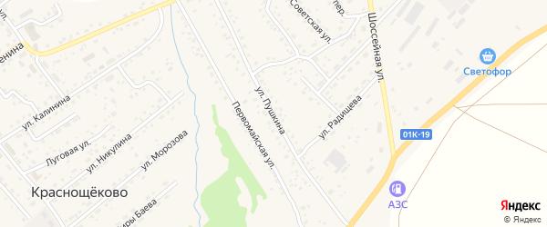 Улица Пушкина на карте села Краснощёково с номерами домов