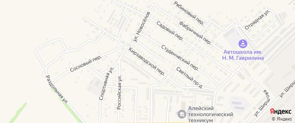 Кирзаводской переулок на карте Алейска с номерами домов