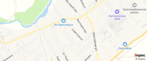 Советская улица на карте села Краснощёково с номерами домов