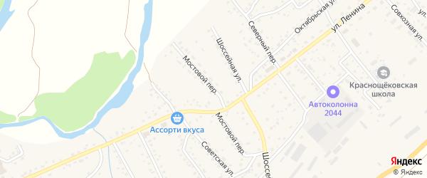 Мостовой переулок на карте села Краснощёково с номерами домов