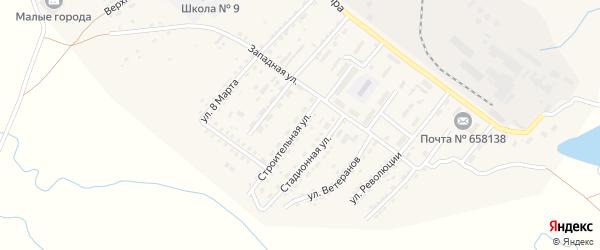 Строительная улица на карте Алейска с номерами домов