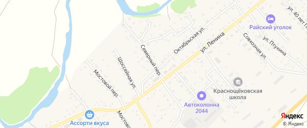 Северный переулок на карте села Краснощёково с номерами домов