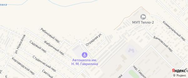 Отрадная улица на карте Алейска с номерами домов