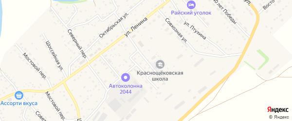 Молодежная улица на карте села Краснощёково с номерами домов